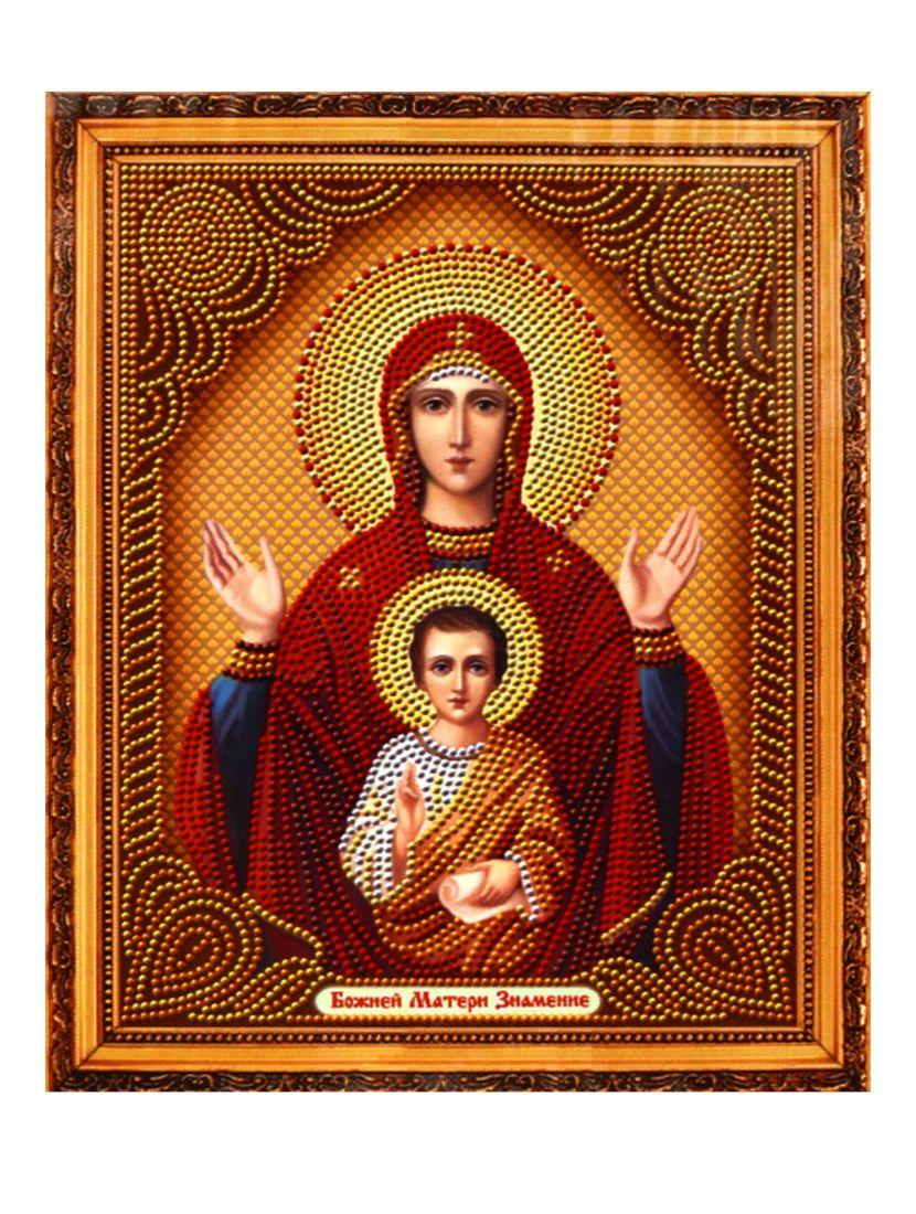 Алмазная мозаика на подрамнике «Божией матери. Знамение» икона