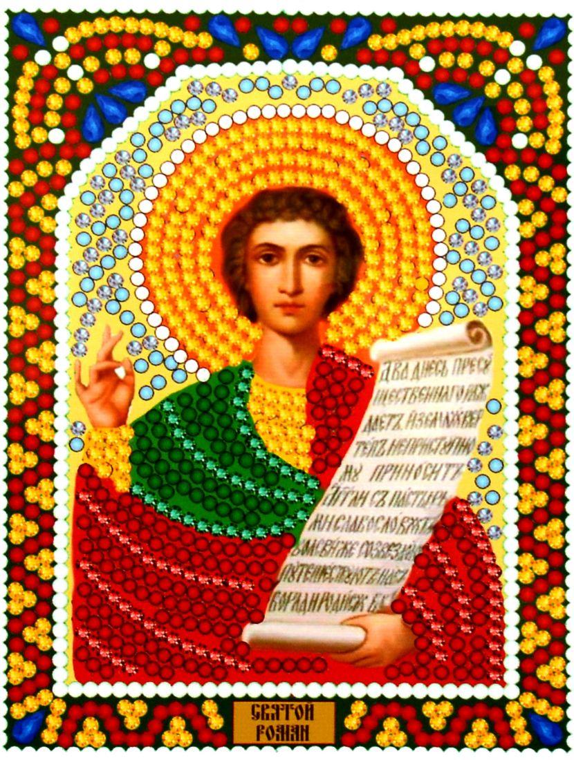 Алмазная мозаика «Святой Роман Сладкопевец» икона