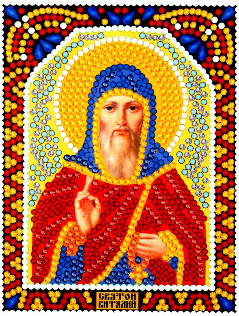 """Алмазная мозаика """"Святой Виталий"""" икона"""