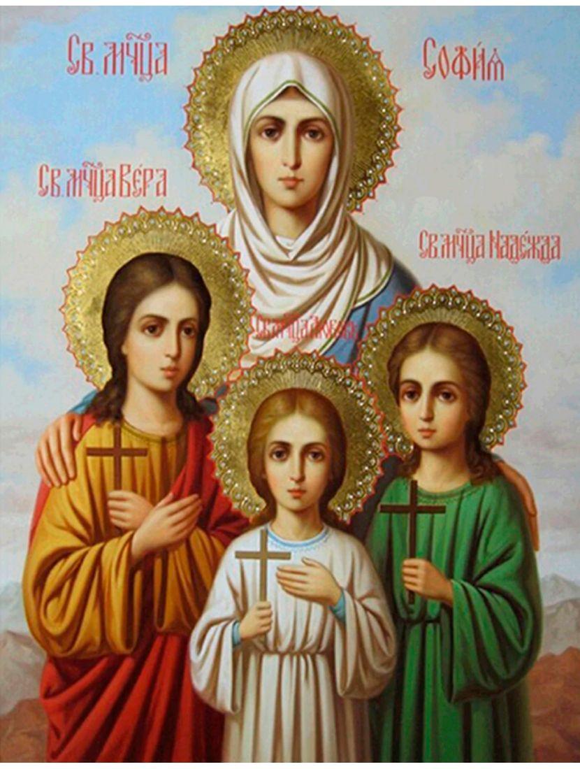 Алмазная мозаика «Вера, Надежда, Любовь и мать их Софья» икона