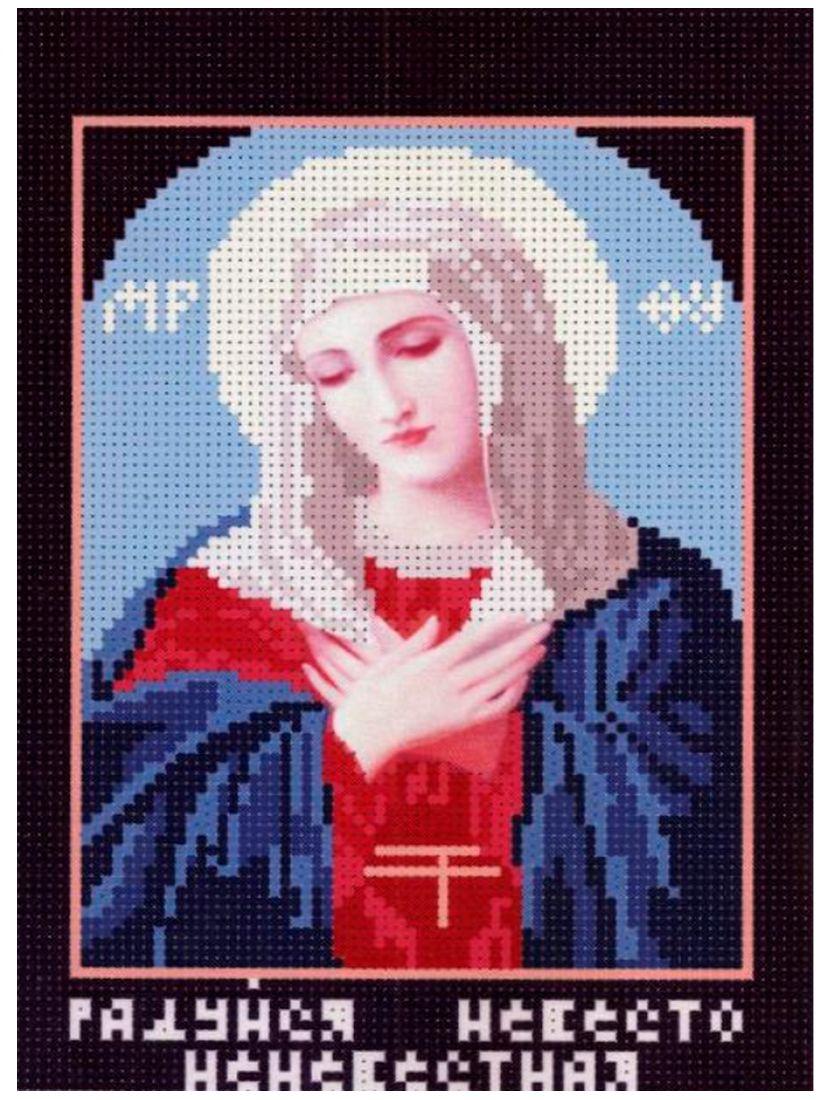 Алмазная мозаика «Умиление» икона