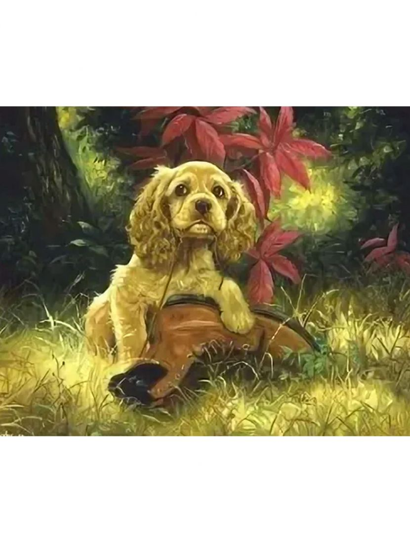 Набор для вышивания бисером «Пёс»