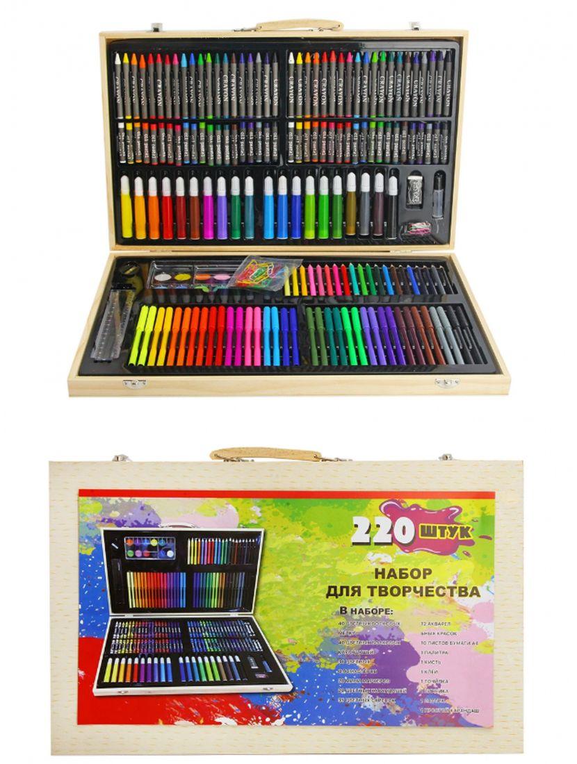 Набор для рисования в деревянном кейсе 220 предметов