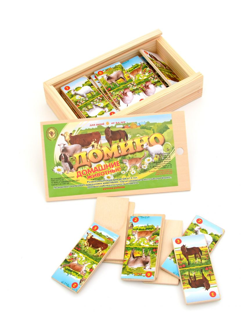 Домино детское деревянное «Домашние животные» обучающее