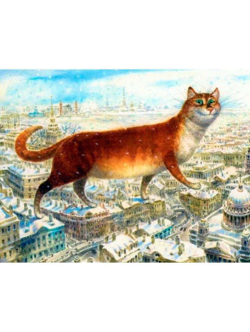 Алмазная мозаика «Кошка гуляет по городу»