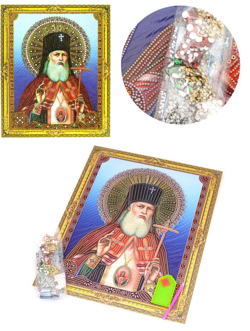 Алмазная мозаика на подрамнике «Святой Лука Крымский» икона