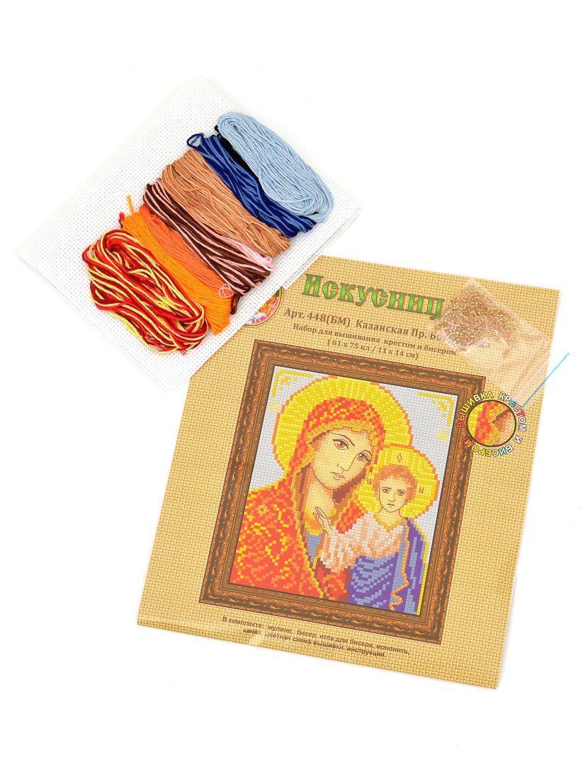 Набор для вышивания крестом и бисером 2 в 1 «Икона Божией Матери. Казанская»