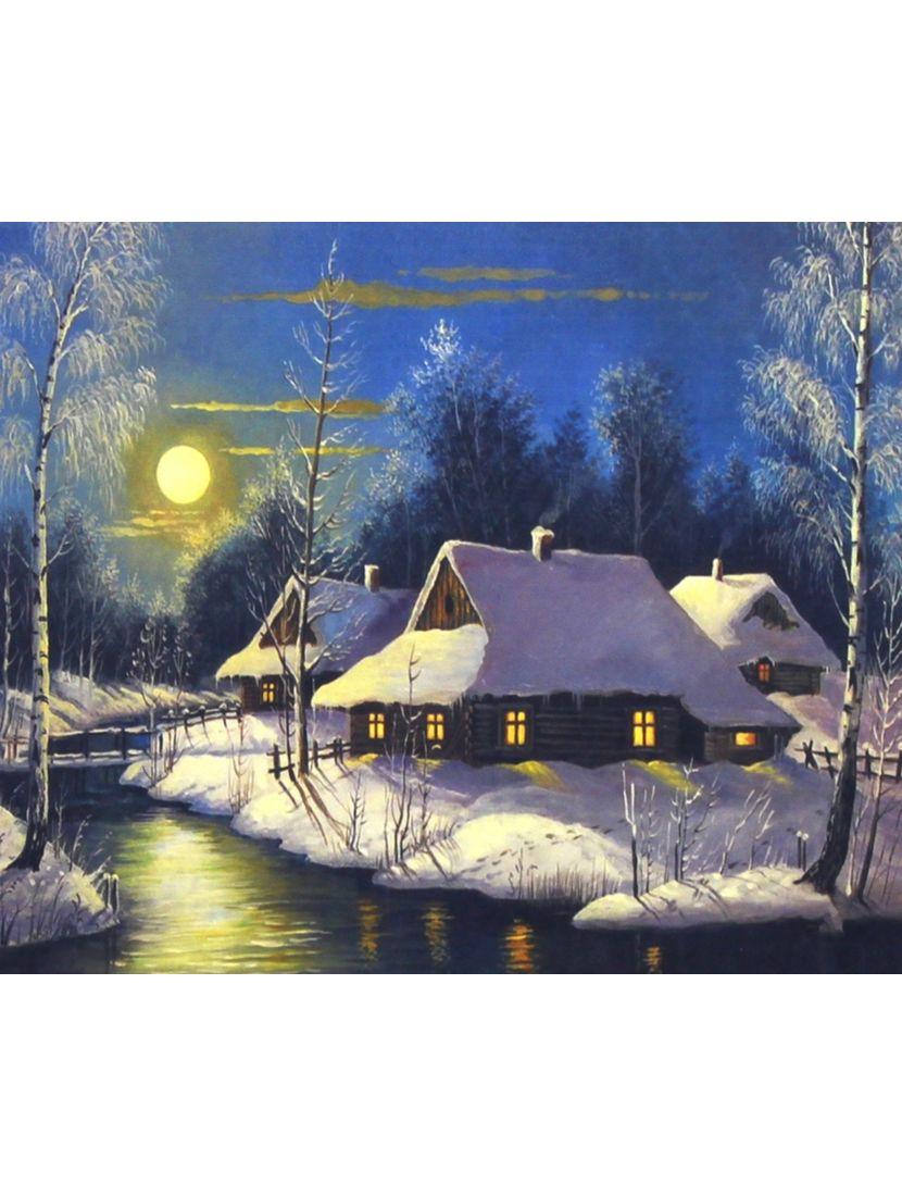 Картина по номерам  на подрамнике «Зимняя ночь на хуторе»