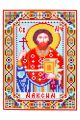 Набор для вышивания бисером «Святой мученик Максим» икона