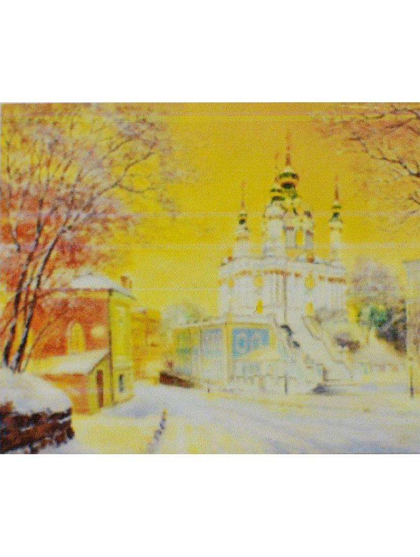 Алмазная мозаика «Морозный закат в уездном городе»
