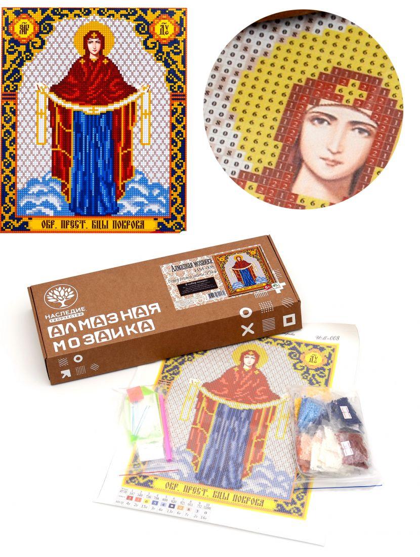 Алмазная мозаика «Божией Матери. Покрова» икона