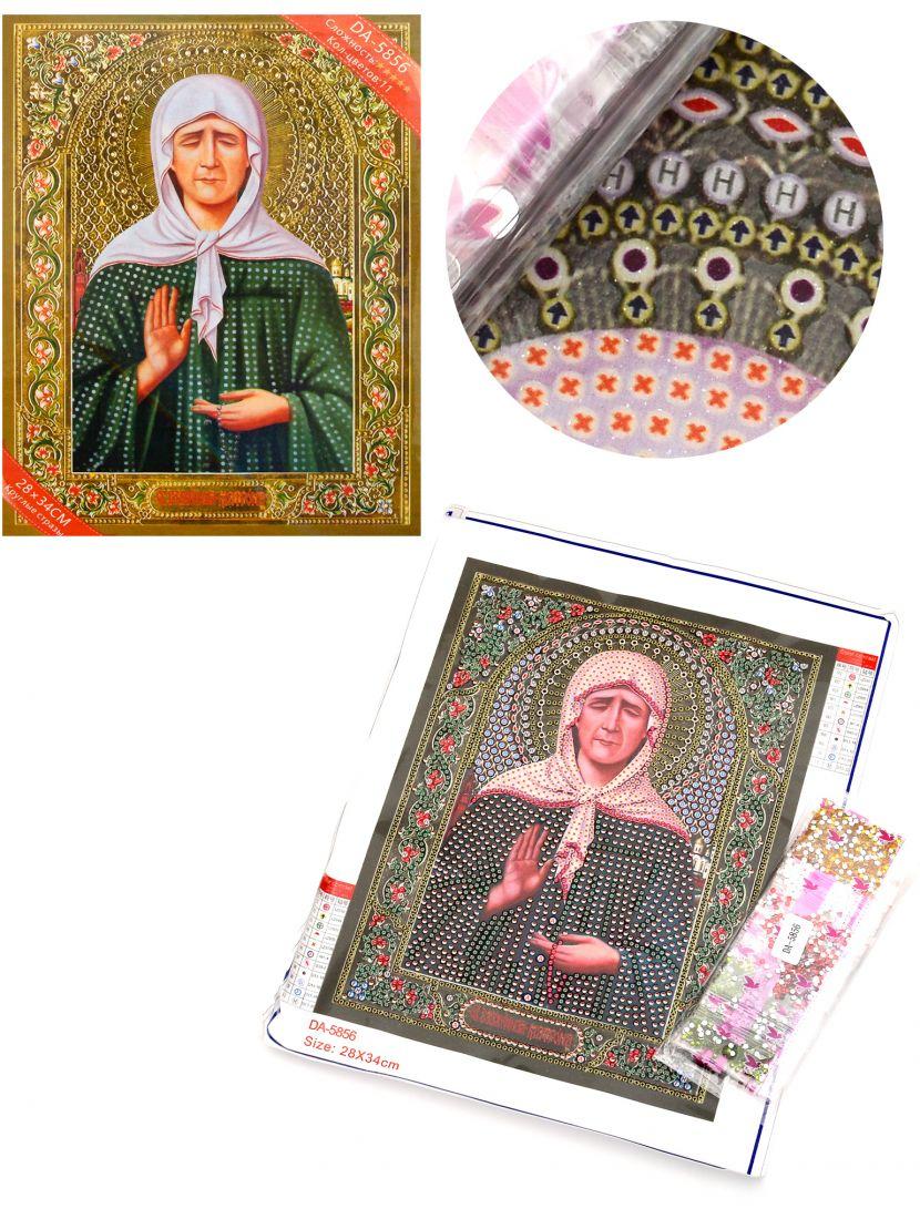 Алмазная мозаика в рамке «Святая Блаженная Матрона Московская» икона подарочный вариант