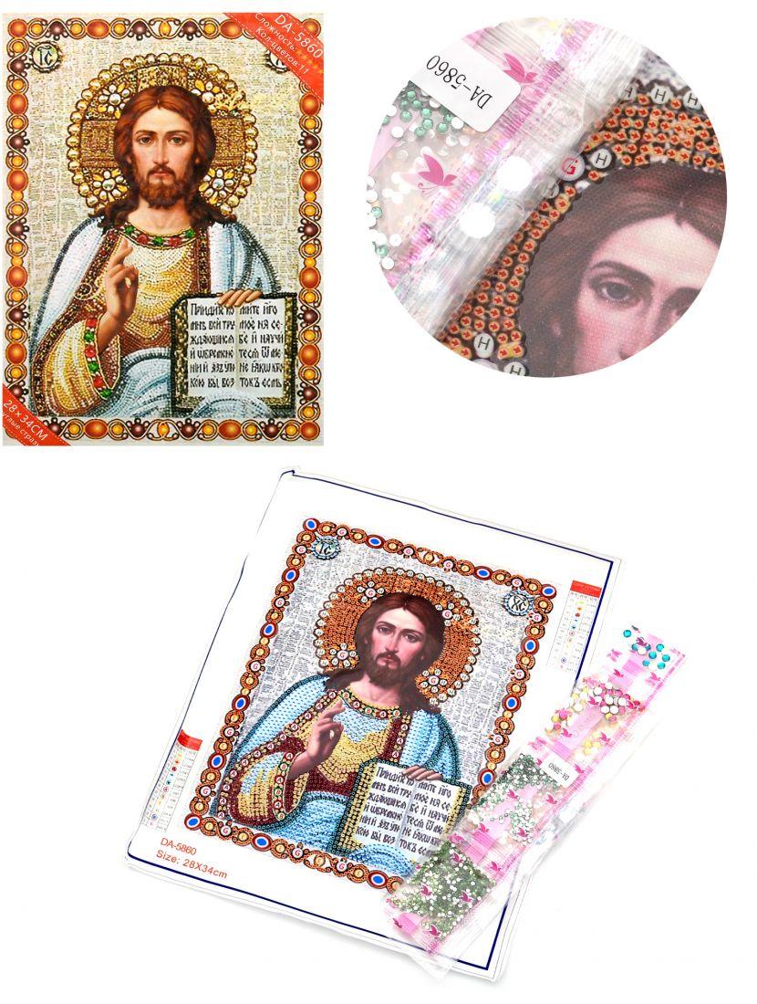 Алмазная мозаика с рамкой «Господь Вседержитель» икона