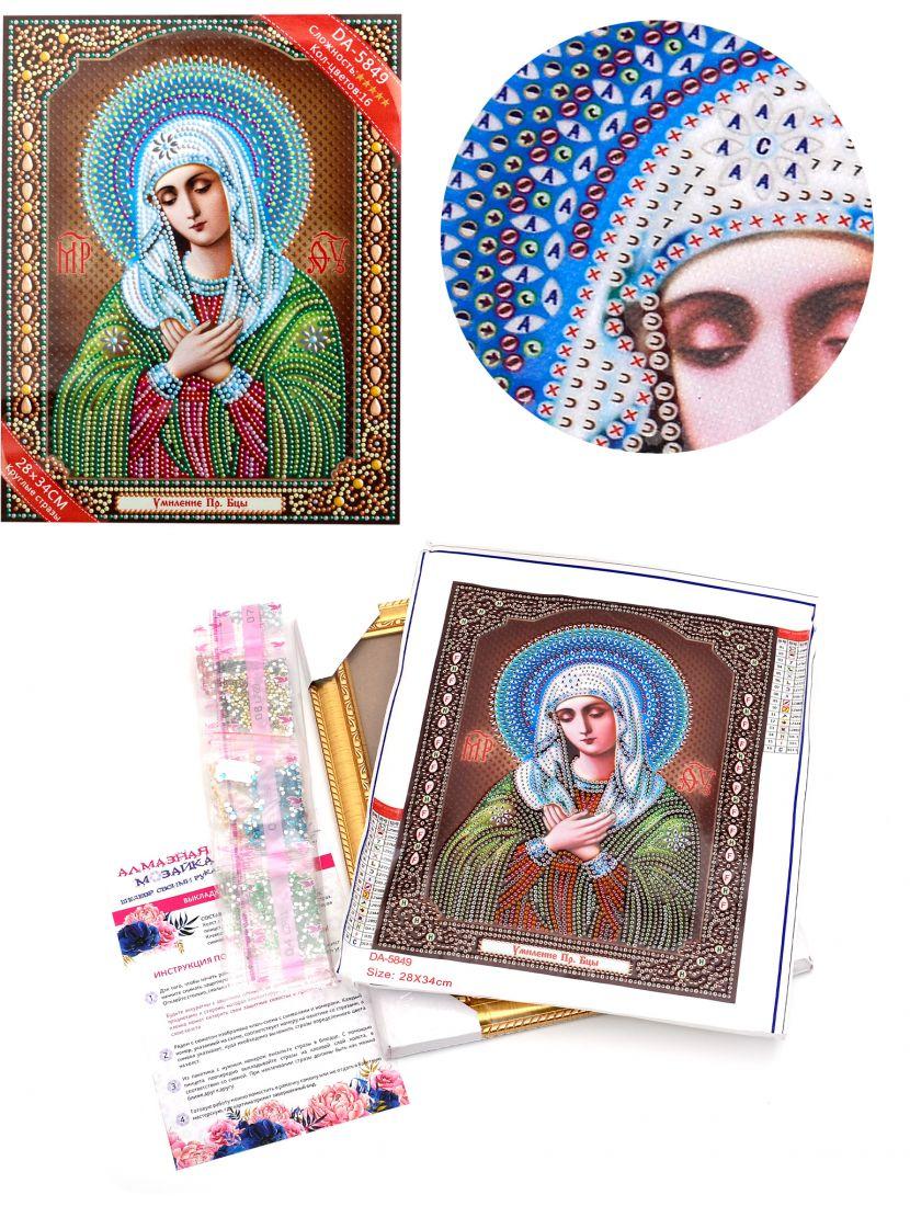 Алмазная мозаика с рамкой «Божией Матери Умиление» икона