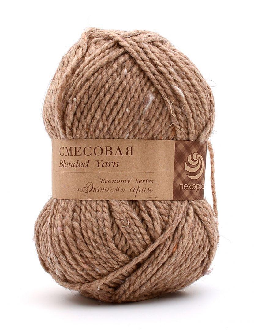 Пряжа для ручного вязания полушерстяная «Смесовая» 200 метров