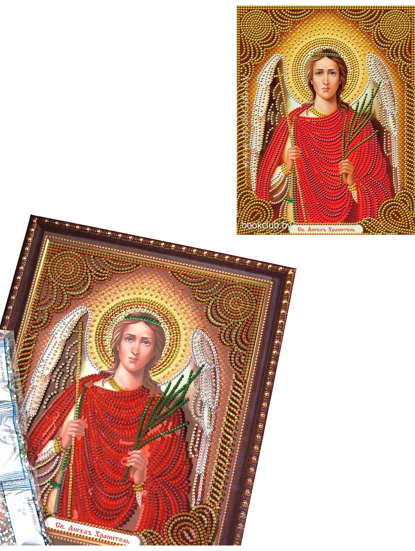 Алмазная мозаика на подрамнике «Ангел Хранитель» икона
