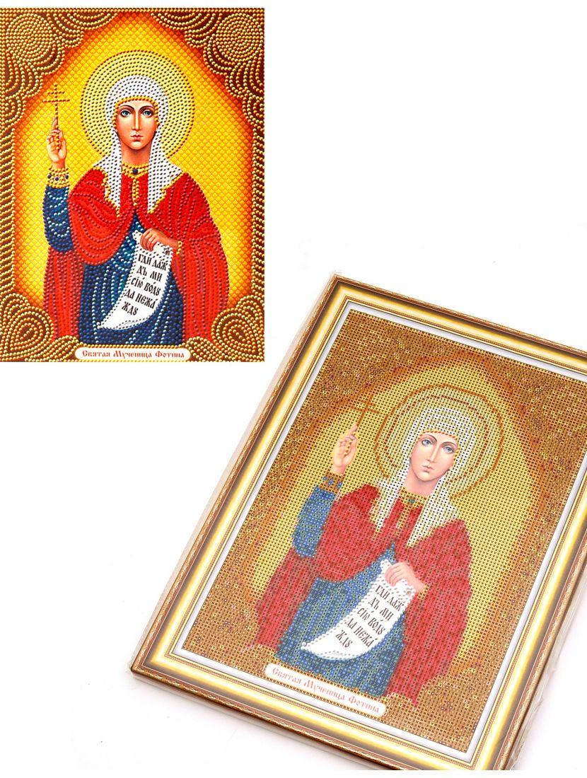 Алмазная мозаика на подрамнике «Святая Фотина» икона