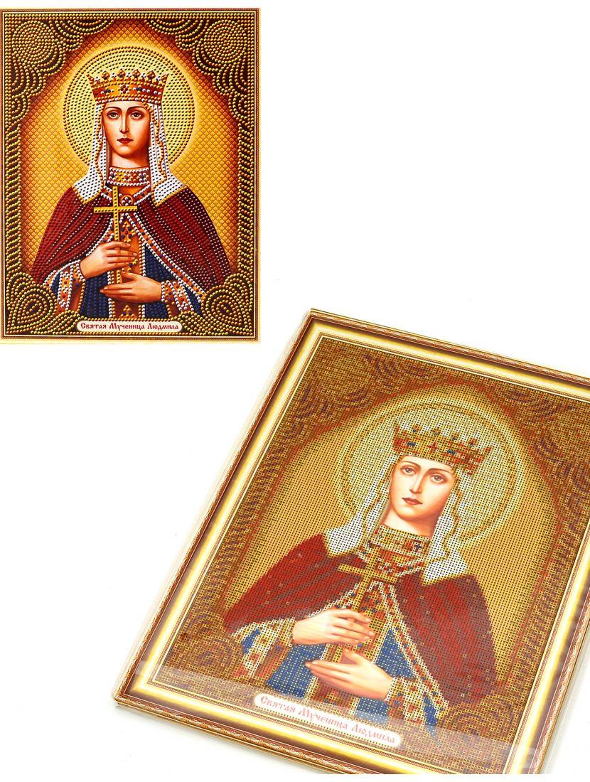 Алмазная мозаика на подрамнике «Святая Людмила» икона