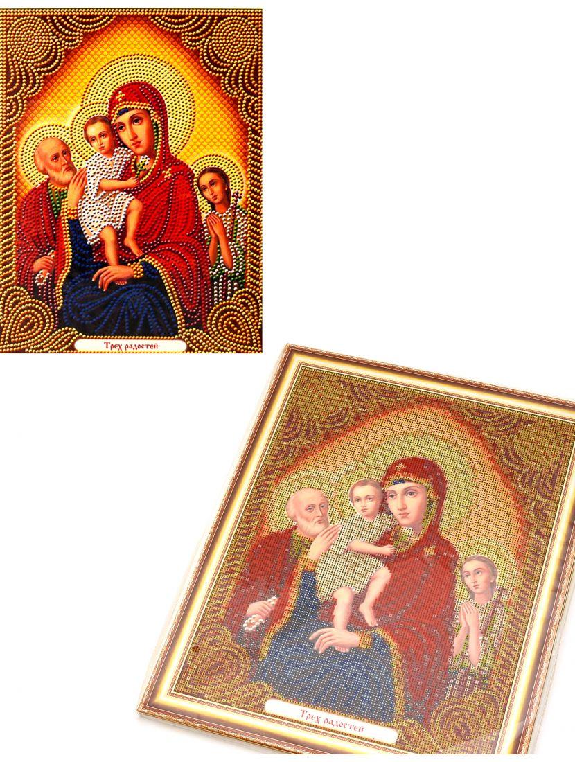Алмазная мозаика на подрамнике «Божией Матери Трёх радостей» икона