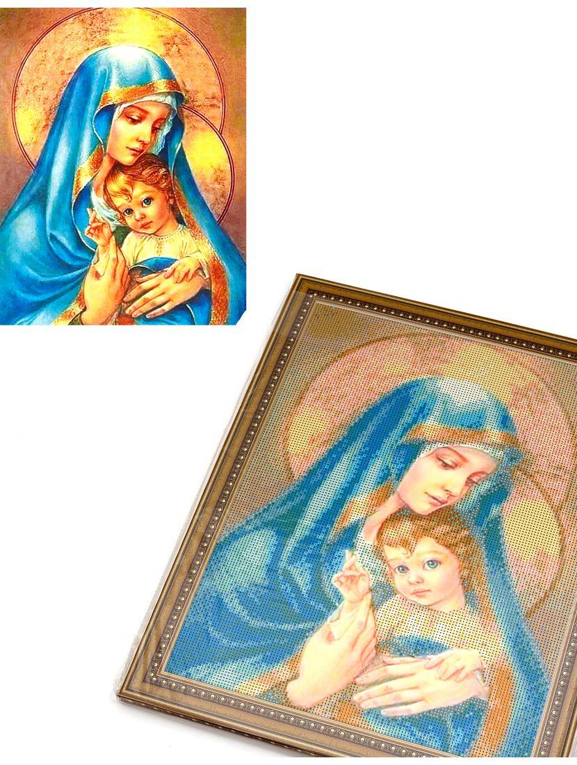 Алмазная мозаика на подрамнике «Богородица и Младенец Иисус» икона
