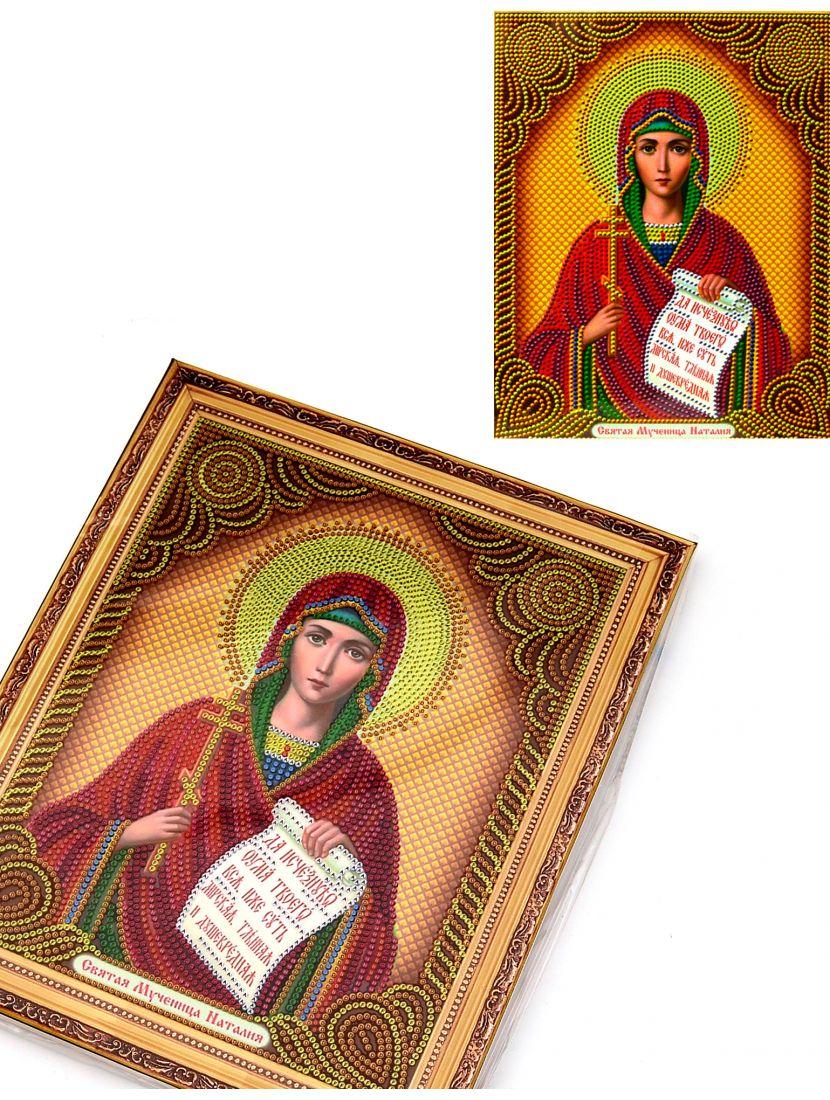 Алмазная мозаика на подрамнике «Святая Наталия» икона