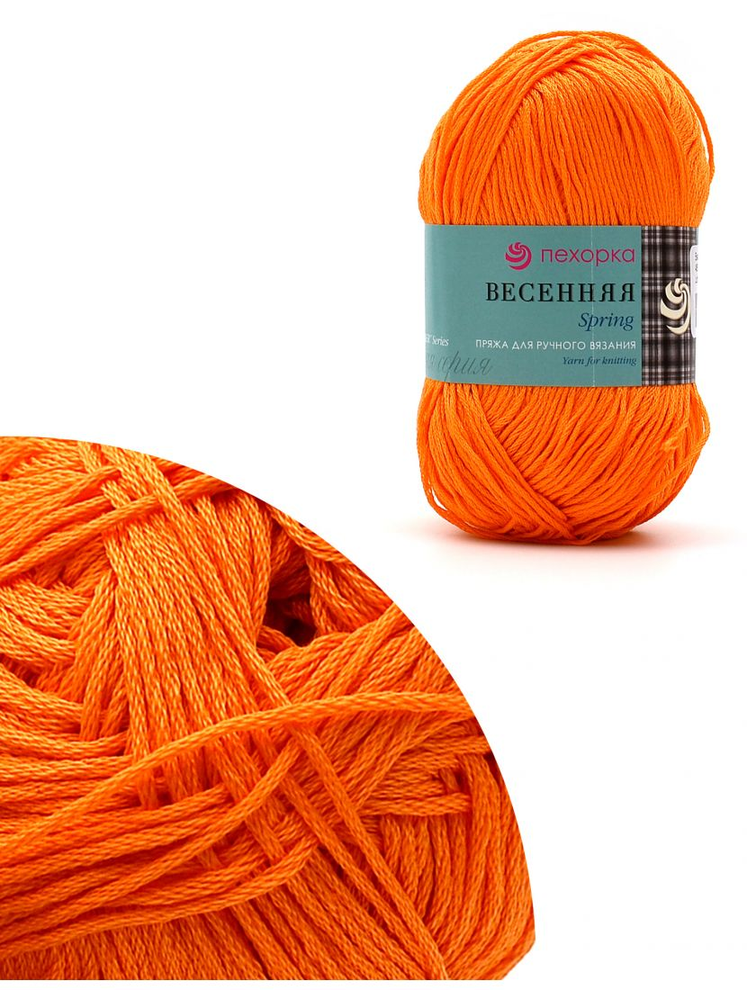 Пряжа для ручного вязания «Весенняя-637Л» 250 метров