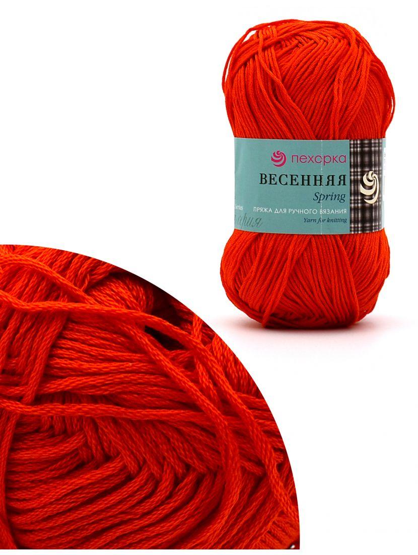 Пряжа для ручного вязания «Весенняя-354Л» 250 метров