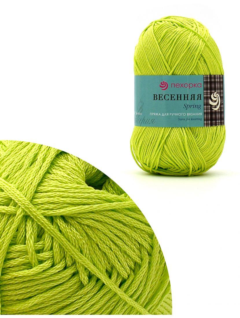 Пряжа для ручного вязания «Весенняя-366Л» 250 метров
