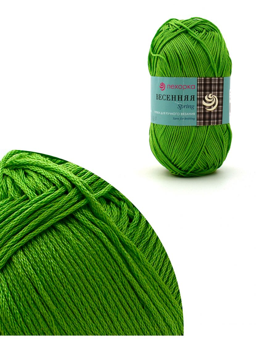 Пряжа для ручного вязания «Весенняя-367Л» 250 метров