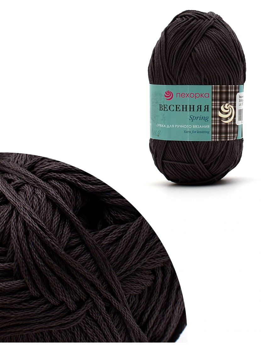 Пряжа для ручного вязания «Весенняя-387Л» 250 метров