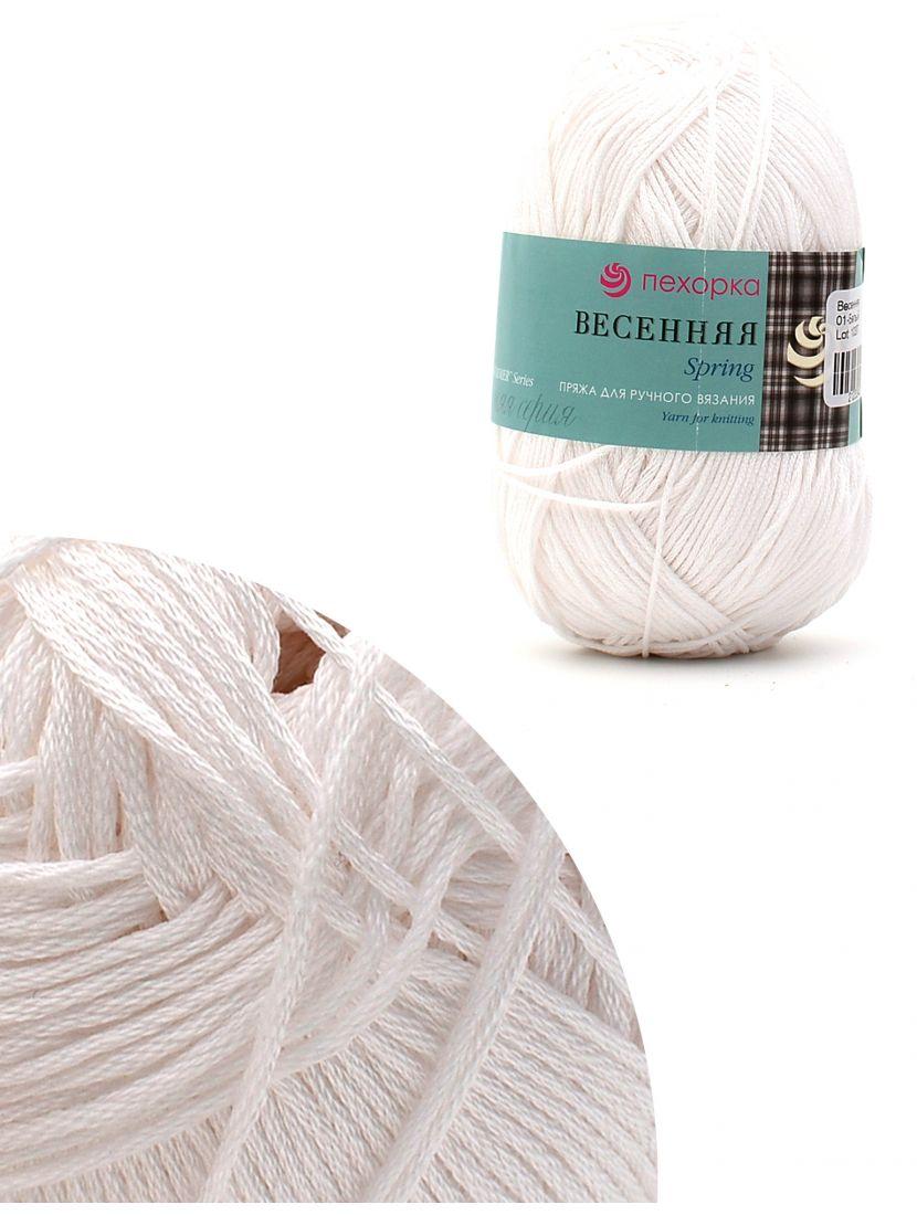 Пряжа для ручного вязания «Весенняя-103Л» 250 метров