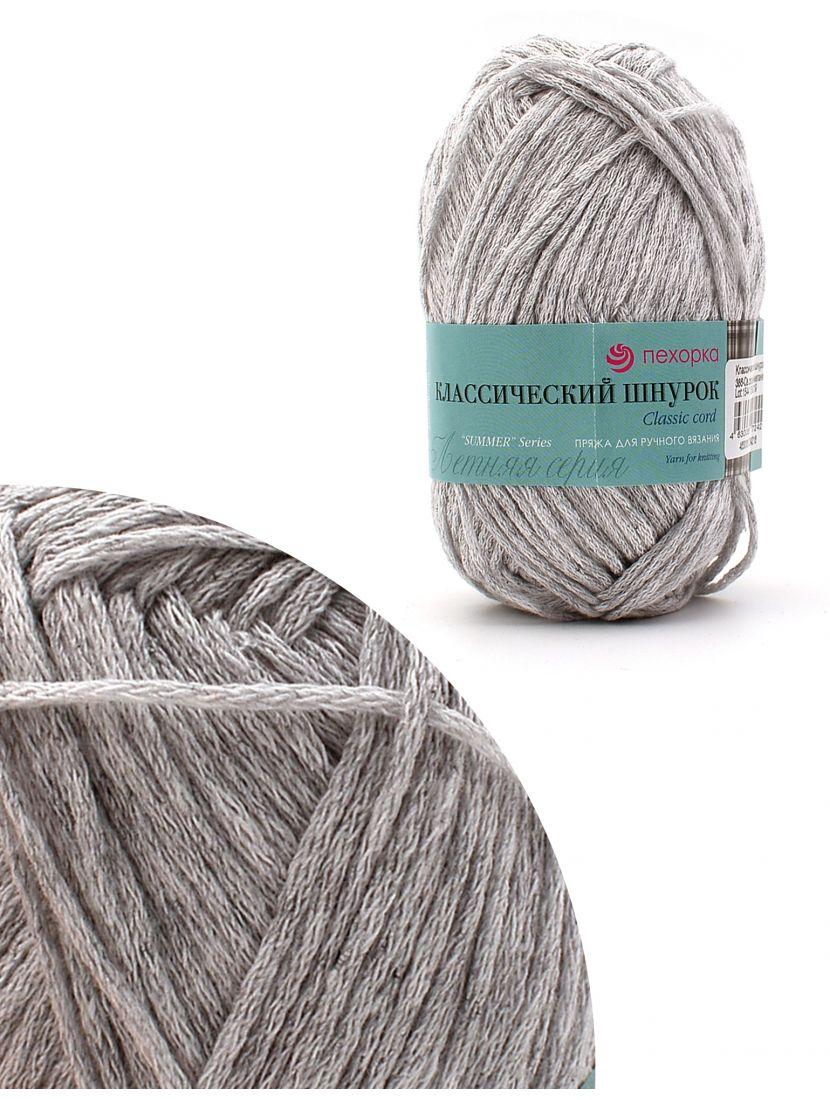 Пряжа для ручного вязания «Классический шнурок-1544» 135 метров