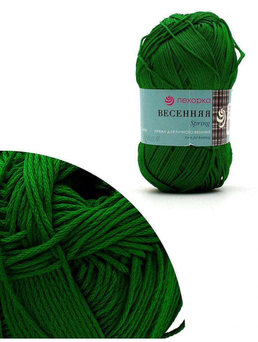 Пряжа для ручного вязания «Весенняя-386Л» 250 метров