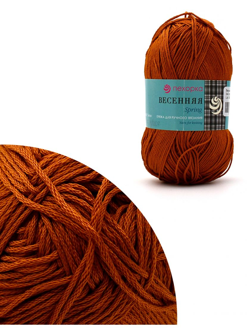 Пряжа для ручного вязания «Весенняя-385Л» 250 метров