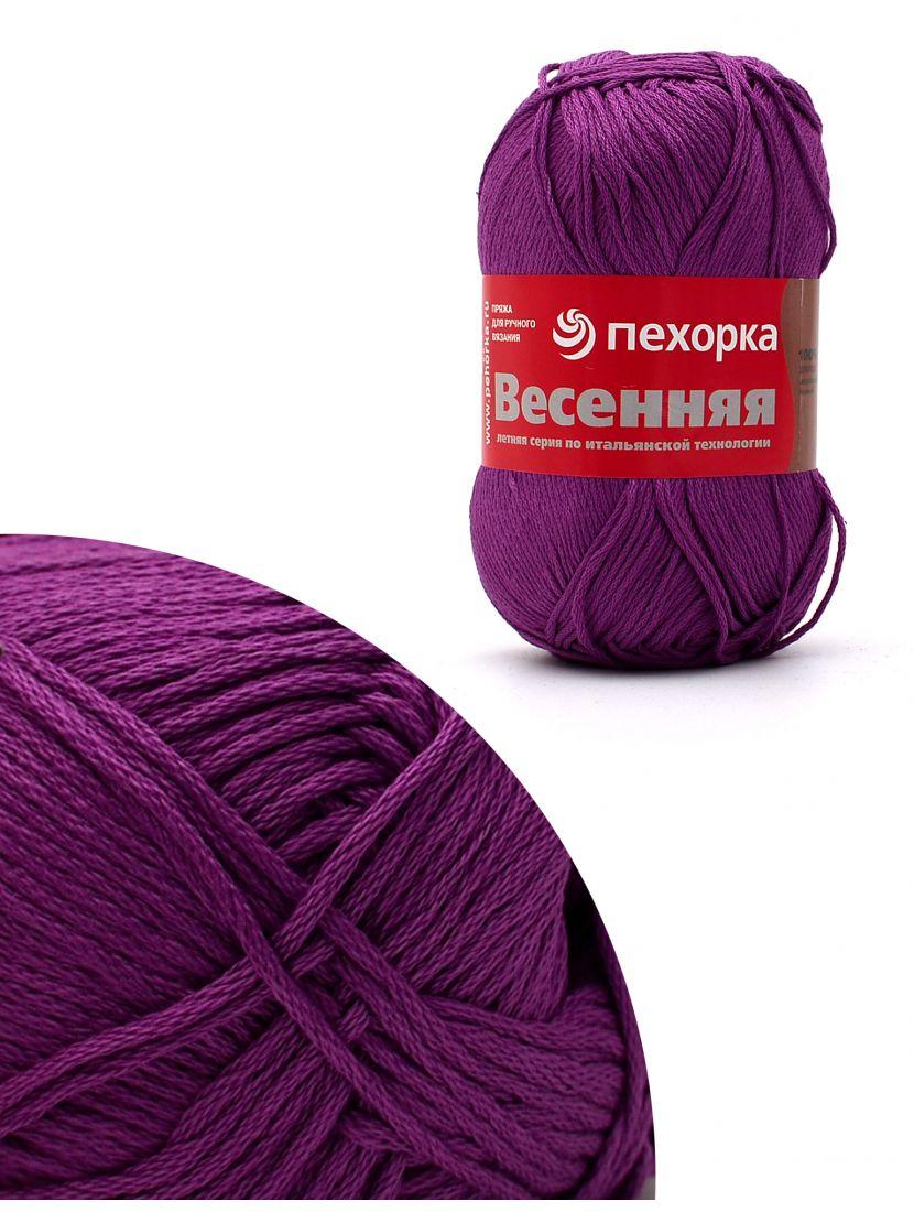 Пряжа для ручного вязания «Весенняя-94Л» 250 метров