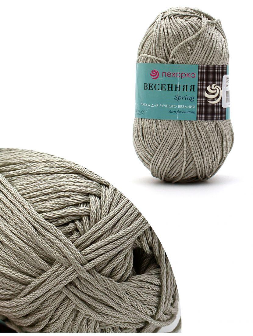 Пряжа для ручного вязания «Весенняя-1Л» 250 метров