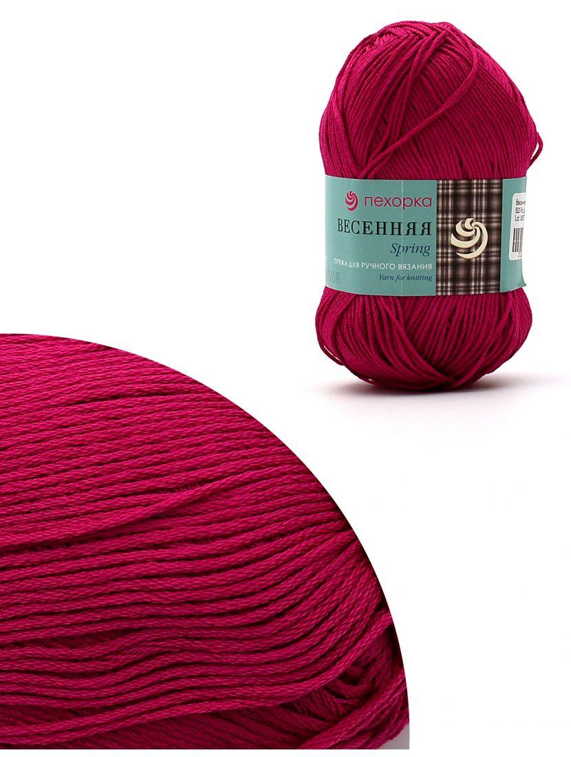 Пряжа для ручного вязания «Весенняя-363Л» 250 метров