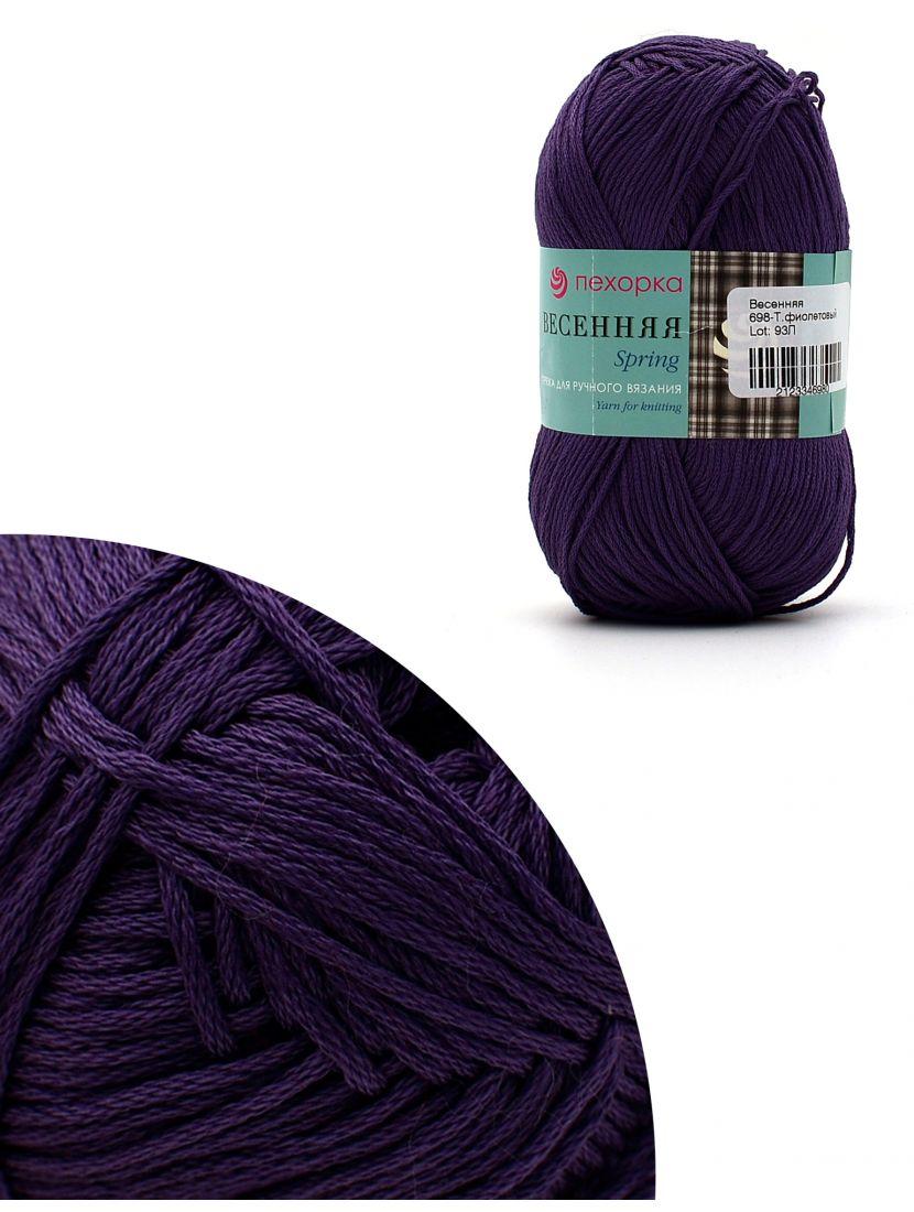 Пряжа для ручного вязания «Весенняя-93Л» 250 метров