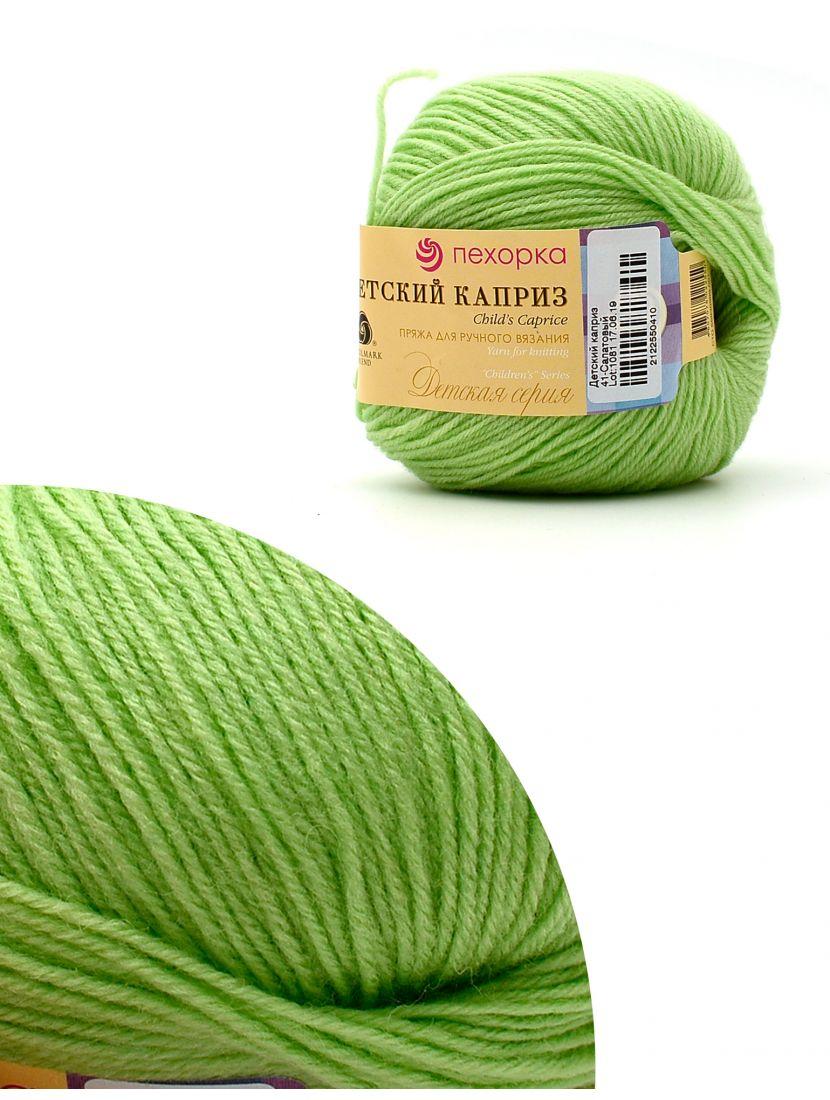 Пряжа для ручного вязания «Детский каприз-1081» 225 метров