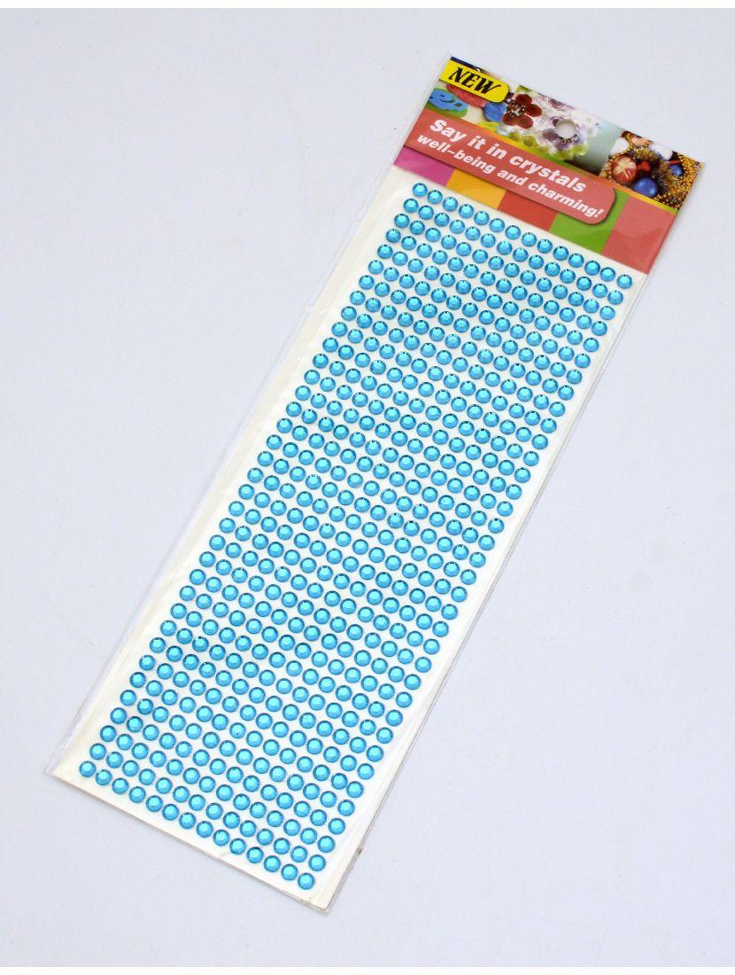 Стразы для рукоделия синие 6 мм.