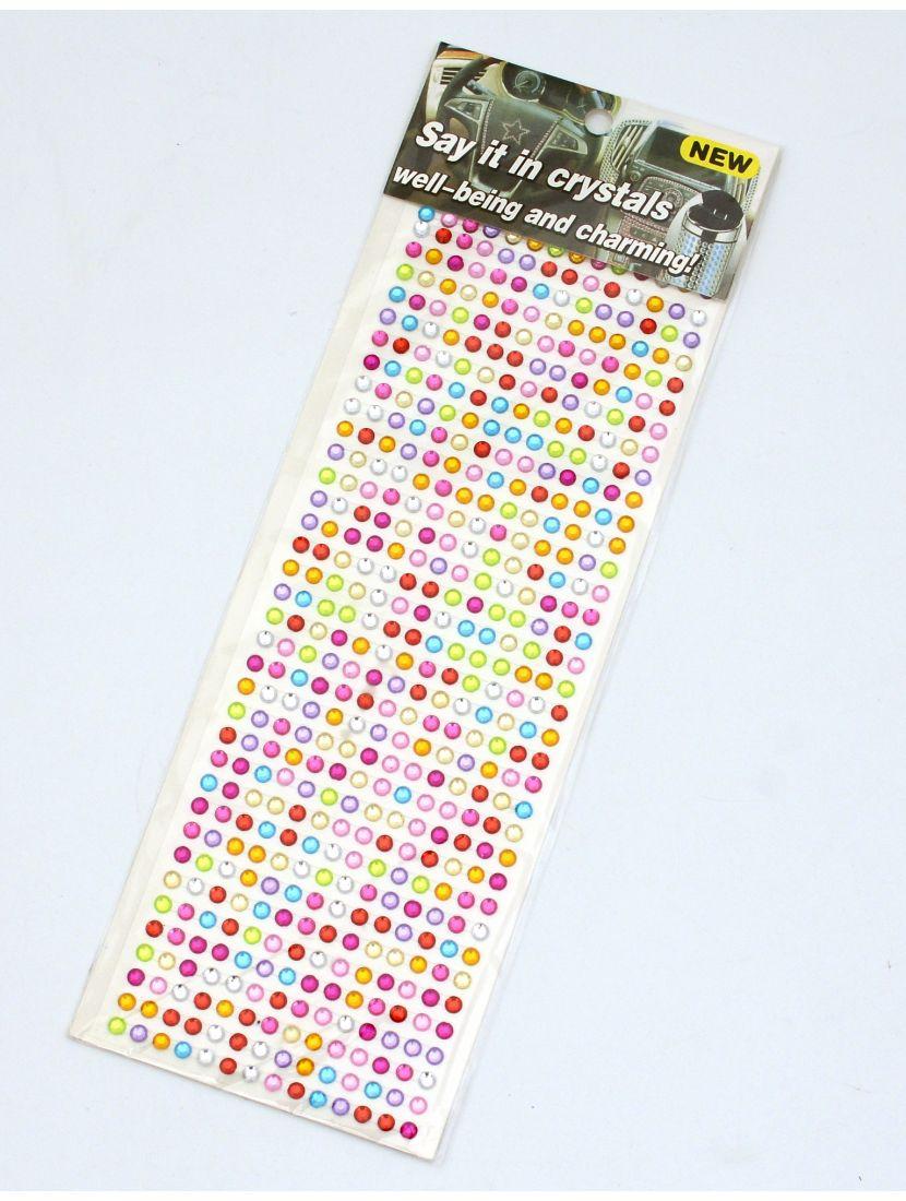 Стразы для рукоделия «Цветные полоски»  самоклеющиеся 4 мм.