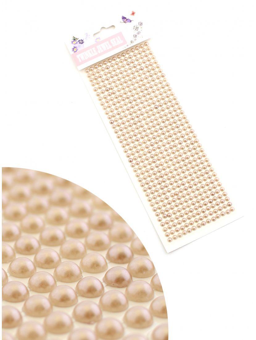 Стразы для рукоделия «Жемчужные полоски бежевые» самоклеющиеся 6 мм.