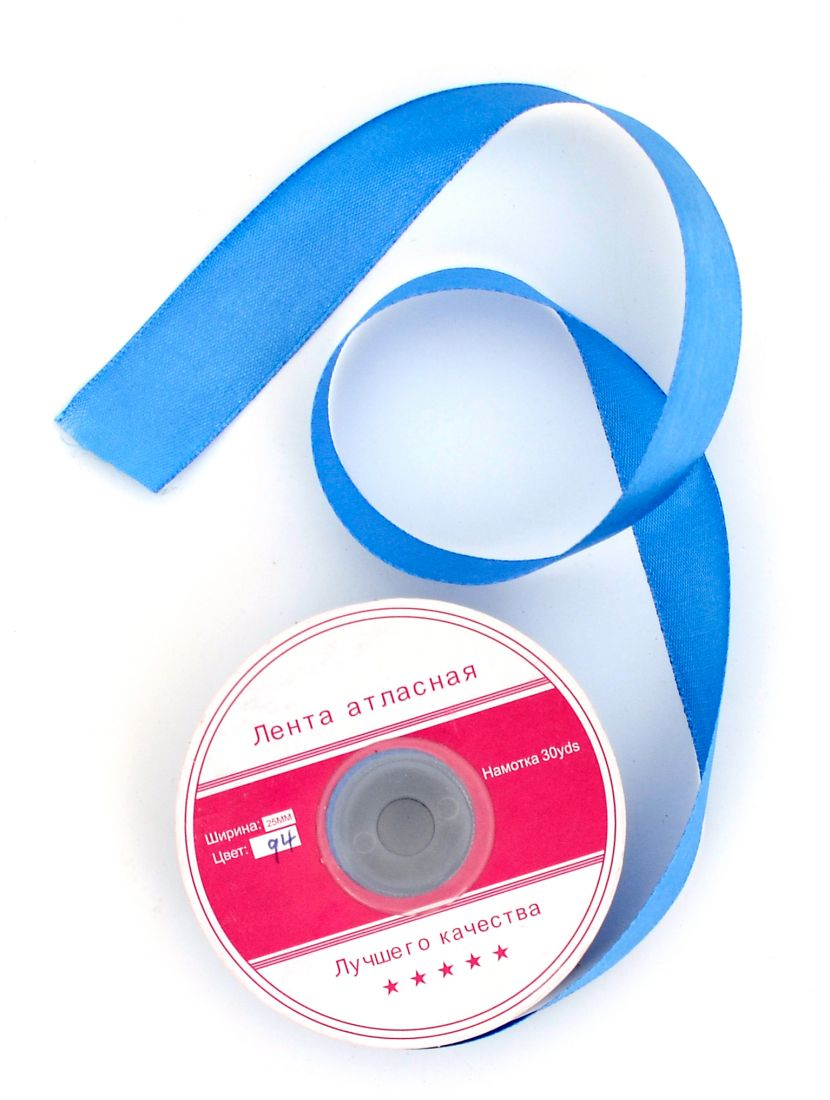 Лента атласная 26 мм голубая 27,4 м