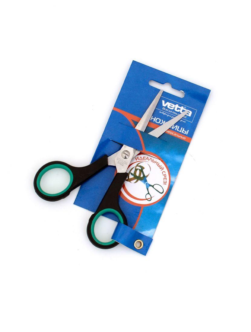 Ножницы универсальные «Vetta 5,5» длина лезвия 5,5 см
