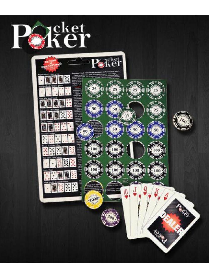 Покер «Походный» 120 фишек
