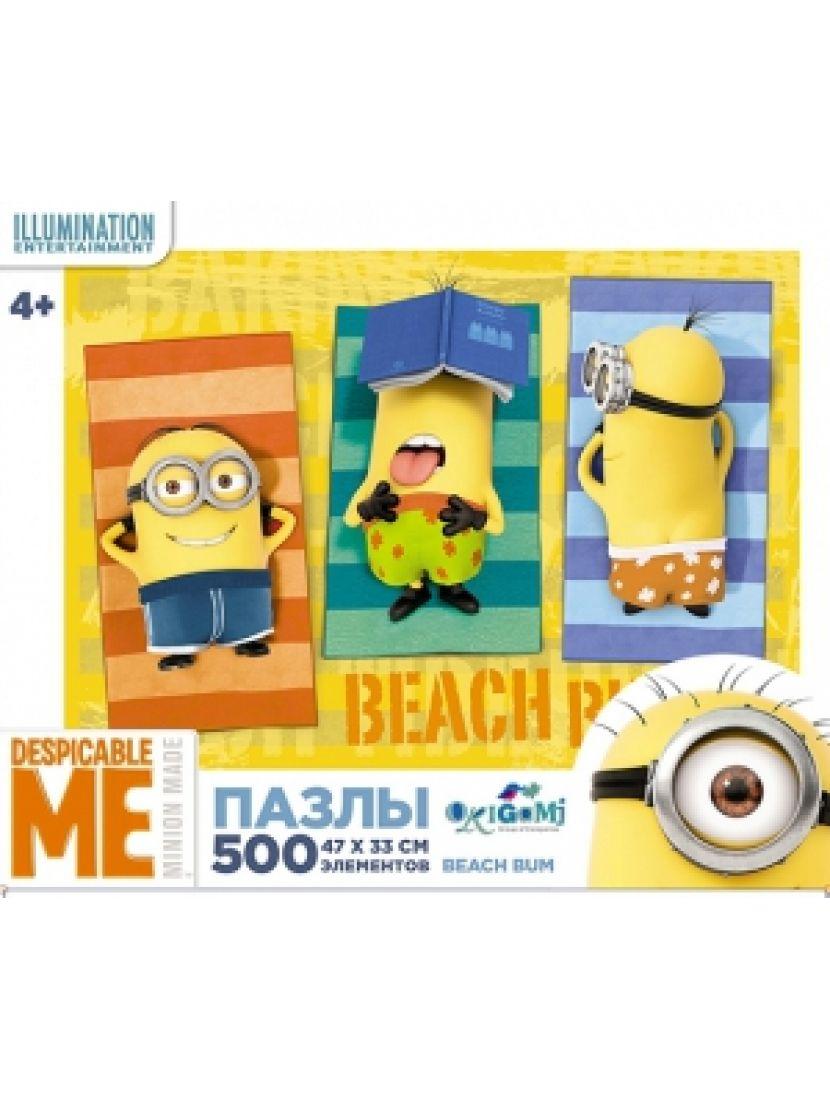 Пазл «Minions Beach bum» 500 элементов