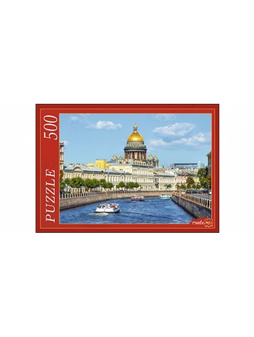 Пазл «Исаакиевский собор. Санкт-Петербург» 500 элементов