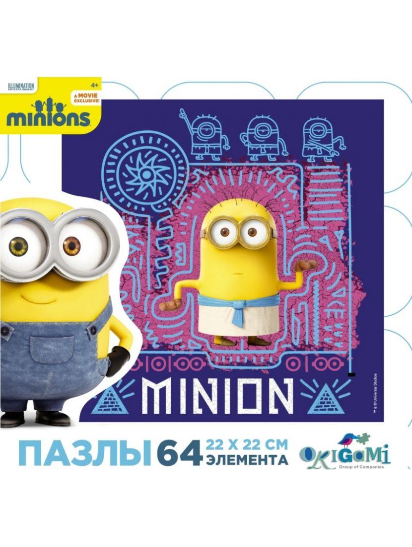 Пазл   «Minions» 64 элемента