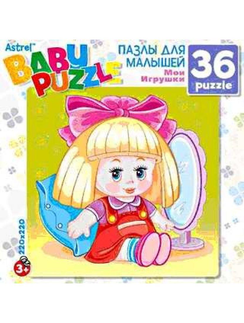 Пазл «Кукла» 36 элементов