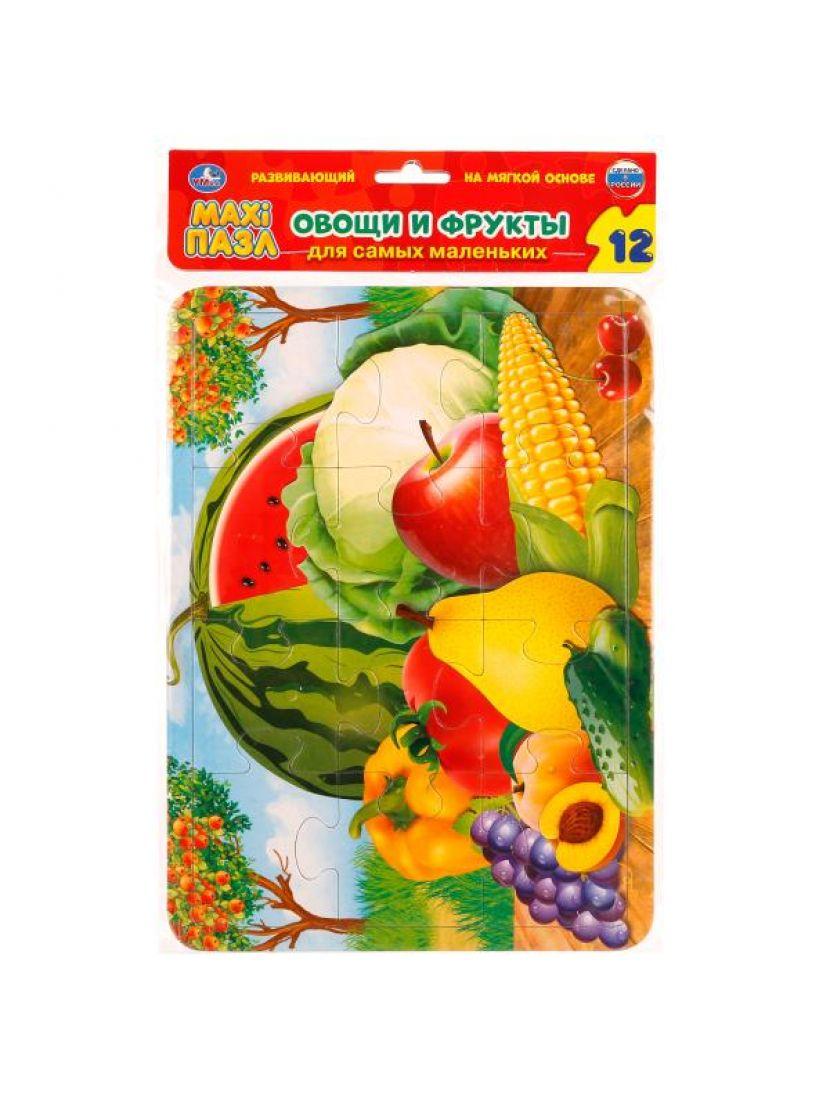 Пазл мягкий «Умка Овощи и фрукты» 12 MAXI элементов